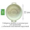 Форма для домашнего, адыгейского и других мягких сыров