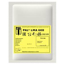Плесень для сыра Standa Geotrichum candidum LMA GEO 202 (на 100 литров молока)