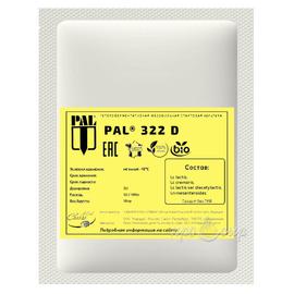Мезофильная закваска Standa 322 D 2U (на 200 литров молока)